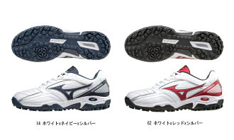 MIZUNO 2015-2016 models handball shoes WAVE GAIA 2 X1GD1550