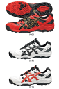 asics (Asics) 2013NEW handball shoes sky hand OC