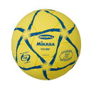 MIKASA(ミカサ) ハンドボール 練習球2号 屋外用 HP203-YB