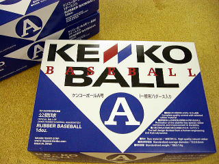 Shipping-cod free nagasekencor new official softball ball A No. 1 dozen pieces
