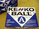 ナガセケンコー ベースボール 新公認軟式ボールA号球 1ダース(12個入) A-NEW
