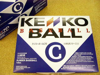 Shipping-cod free nagasekencor new official softball ball C No. 1 dozen pieces