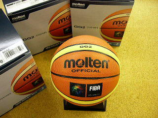 Basketball sign ball No. 2 BGG2 molten ( Morten )