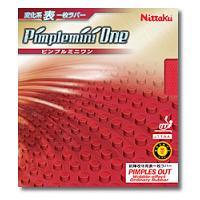 Nittaku ( ニッタク ) one piece rubber ピンプルミニワン.