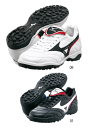 &lt;special price5 Mizuno (Mizuno) youth soccer training shoes QUASAR CUP Jr.AS (quasi-stellar radio source cup 5Jr.AS)