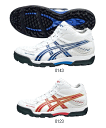 asics (Asics) handball shoes sky hand OC - MT