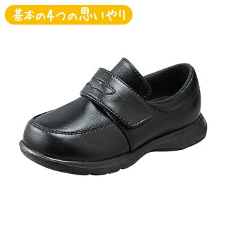 MoonStar (Moonstar) 2015-2016 models CR C2092 kids casual shoes