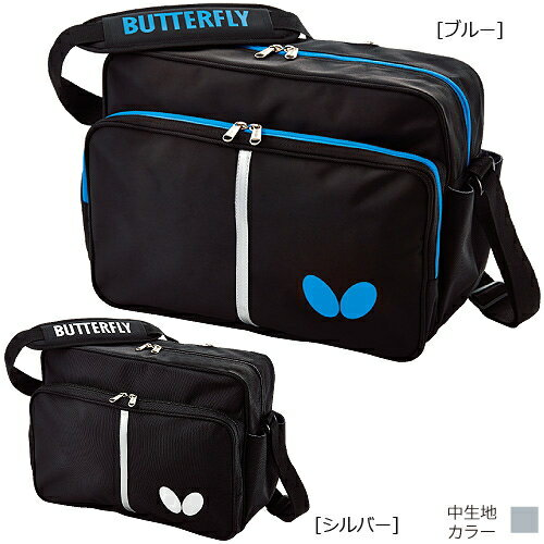 Butterfly (butterfly) 2014-2015 model, table tennis bag Nelofer shoulder 62650