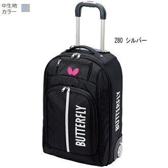 Butterfly (butterfly) 2014-2015 model, table tennis bag Nelofer trolley 62670