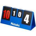 Nittaku(ニッタク) 卓球用品 JLカウンター NT-3731