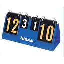 Nittaku(ニッタク) 卓球用品 ブルーカウンター11 NT-3713