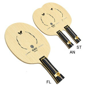 Butterfly (butterfly) 2013 NEW table tennis racket Zhang joint graduate and ZLC ( ZHANG JIKE-ZLC)