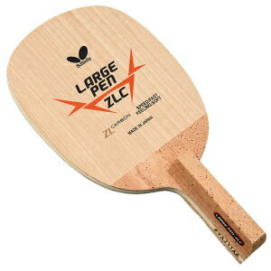 Butterfly (butterfly) 2013NEW table tennis racket large pen, ZLC (Large Pen-ZLC))