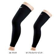 MIZUNO(ミズノ) バレーボール用品 膝サポーター(スーパーロング 1個入) V2MY8020_