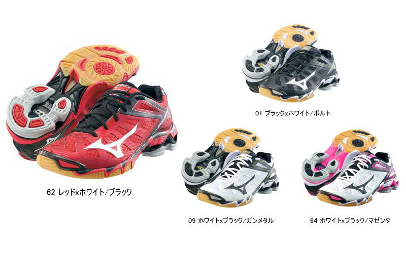 2012-2013 (YM) MIZUNO Volleyball Shoes ウエーブライトニング 8 9KV-220