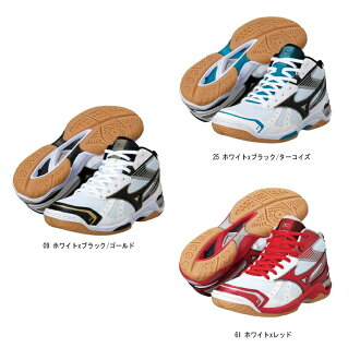2012-2013 (YM) MIZUNO Volleyball Shoes WAVE STARDOM RX MD (ウエーブスターダム RX mid)