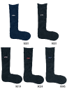 asics( Asics) volleyball one point high sox XWS701