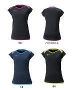 MIZUNO(ミズノ) バレーボールウェア ウィメンズ プラクティスキャップスリーブシャツ V2MA8282_