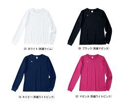 MIZUNO(<strong>ミズノ</strong>) レディース長袖Tシャツ NAVI DRY(ナビドライ) 32MA5355