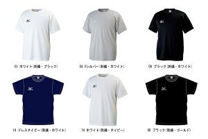 Tシャツ ナビドライ