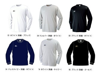 MIZUNO 2016NEW T shirt (long sleeve) NAVI DRY 32JA6130