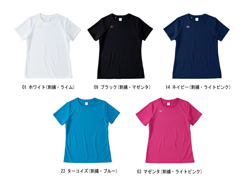 MIZUNO 2016NEW women's t-shirt (short sleeve) NAVI DRY 32MA5335