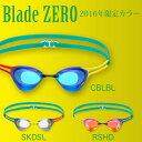 《お得なクーポン配布中!》スイミングゴーグル 【2016年限定カラー/上級者用スイミングゴーグル】【V127RDJ】VIEW(ビュー) 【Blade ZERO】...