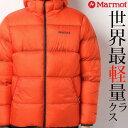 【アウトドア/メンズウェア】マーモット(Marmot) 1000レスターダウンパーカー/ダウンジャケット MJD-F6000 あす楽【防寒】[★ 送料無料 ]