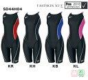 【クーポン利用でさらにオトク】【Sサイズのみ】「Fina承認水着」スピードバーゲン!! 女性用競泳水着 FASTSKIN XT-Σ ウイメンズスキン SD44H04【あす楽】【レディース】【02P31Aug14】