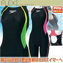 スピード 競泳水着 レディース Fina承認水着 FLEXΣ ウイメンズショートジョン(セミオープンバック) SD46H3S1 あす楽 スイムウェア 競技水着 水泳