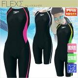 《まとめ買いクーポンでお得!》《セール》スピード 競泳水着 レディース Fina承認 FLEXΣ(フレックスシグマ) ニースキン(IV) SD46H531 スイムウェア Speedo 競技水着 水泳