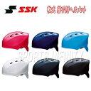 SSK(エスエスケイ)! キャッチャーズヘルメット『軟式用』<CH210> 【野球用品】【キャッチャー用】【捕手用】【スポーツ】