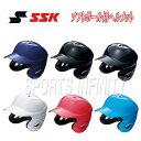 SSK(エスエスケイ)! ヘルメット 『ソフトボール用両耳ヘルメット 打者用』 <H6000> 【ソフトボール用品】【スポーツ】