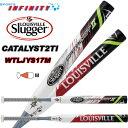 【送料無料】 Louisville Slugger(ルイスビル)! ソフトボールバット 『2号用ソフトボールバット カタリスト2TI』  【ソフト用品】【ソフトボール】【スポーツ】