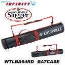 Louisville Slugger(ルイスビル)! バットケース 『ルイスビルバットケース4本入れ』 <WTLBA64RD> 【野球用品】【バットケース】【..