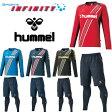 hummel(ヒュンメル)! サッカーウエア 『長袖プラクティスシャツ+レイヤードパンツ 3点セット』 <HAP7091SP> 【ウェア】【服】【メンズ】【スポーツ】