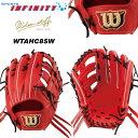 【限定品】【送料無料】【刺繍無料】 Wilson(ウィルソン)! 硬式グローブ サイズ:11 『Wilson staff 外野用』 <WTAHWC8SW> <W...