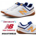 【送料無料】new balance(ニューバランス)! フットサルシューズ MSASTIWB2E『AUDAZO STI ID WB』【フットサル】【サッカー】【靴】【インドア】