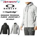 【送料無料】OAKLEY(オークリー)! スポーツウエア 『Enhance Technical Fleece Jacket.QD 1.7』フードパーカー <46...