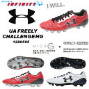 【40%OFF】【返品・交換不可】UNDER ARMOUR(...