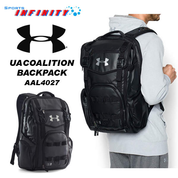 【30%OFF】【返品・交換不可】UNDER ARMOUR(アンダーアーマー)! バッグ 『UAコアリションバックパック 』 <AAL4027>【バックパック】【リュック】【かばん】【バッグ】