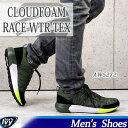 アディダス ADIDAS CLOUDFOAM RACE WTR TEX AW5272 クラウドフォームレース WTR TEX 【2016年秋冬 新作】 ランニング シューズ カジュアル スニーカー セール