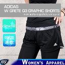 メール便 アディダス ADIDAS W GRETE Q3グラフィック ショーツ AX5953
