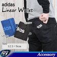 メール便 アディダス ADIDAS 財布 リニアウォレット AJ9977/AJ9981 ランニング シューズ カジュアル スニーカー セール