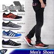 アディダス ADIDAS Duramo 6 B40945/B40948/B40950/M21581 ランニング シューズ カジュアル スニーカー セール