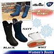 送料無料 エレッセ ELLESSE ウィメンズ ウィンターブーツ V-WT565-BLACK/NAVY/WHT ランニング シューズ カジュアル スニーカー セール