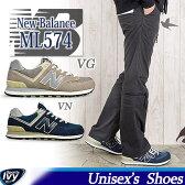 ニューバランス NEW BALANCE ML574 VG/VN WIDTH:D ランニング シューズ カジュアル スニーカー セール