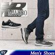 送料無料 ニューバランス NEW BALANCE MW880 NA3/SG3 ワイド:2E【2016年秋冬 新作】 ランニング シューズ カジュアル スニーカー セール