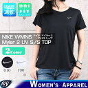 30%OFF NIKE ナイキ トレーニングシャツ