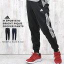 アディダス adidas メンズ スウェットパンツM SPORTS ID ブライトピケ ジョガーパンツ